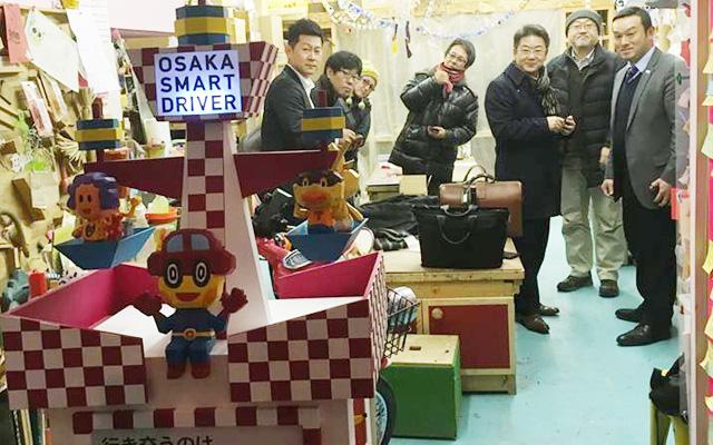 大阪スマドラキックオフミーティング!