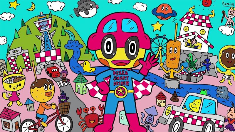 大阪スマートドライバーから皆様へご支援のお願い