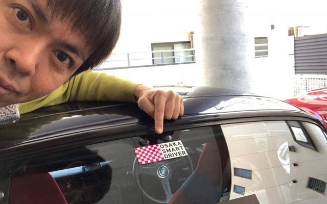 ミーとカー No.16