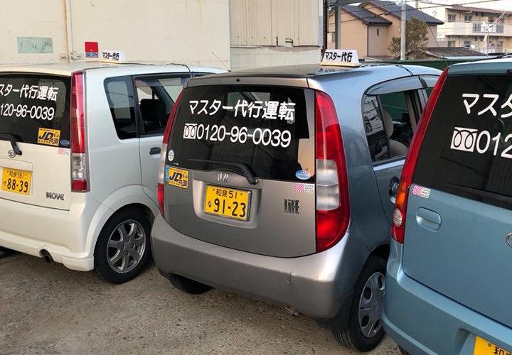 """ステッカープレゼントキャンペーン""""ミーとカー""""  番外編"""