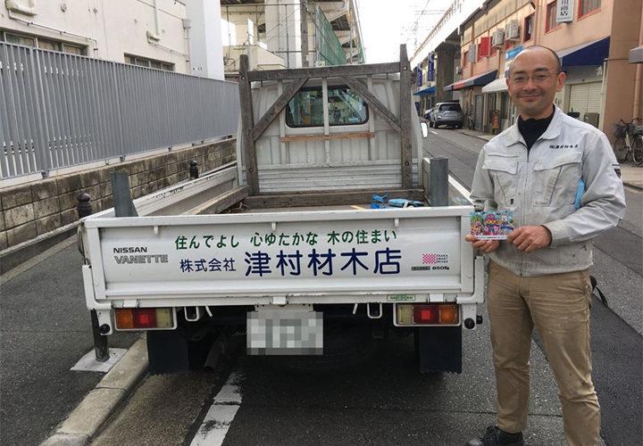 ミーとカー No.17