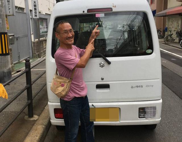 ミーとカー No.24