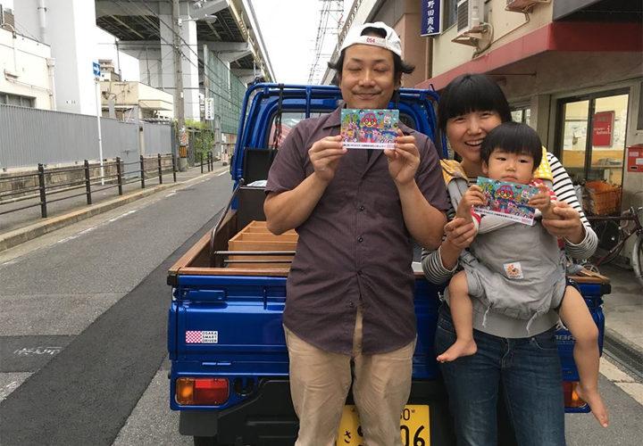 ミーとカー No.23