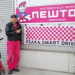 東大阪のバイクショップ「NEWTON」さん